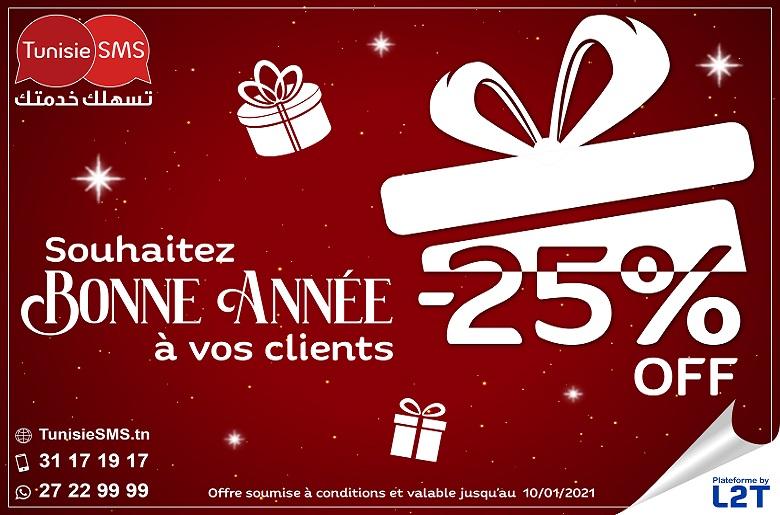 Souhaitez une bonne année à vos clients avec le SMS marketing – Tunisie SMS