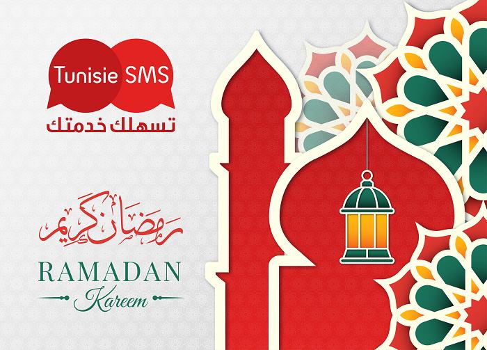 رمضان مبروك و كل عام و انتوما بخير